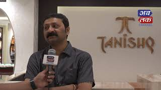 Tanishq Jewellery || Abtak Channel