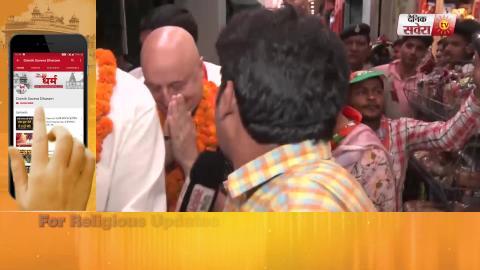 Exclusive Interview : पत्नी Kirron Kher के ली Votes मांग रहे Anupam Kher का बड़ा दावा