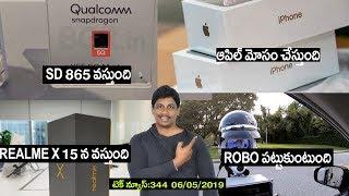 Technews in telugu 344: trafic robo,oneplus 7 pro,pixel 3a xl,realme x,redmi flagship,mars,sd 865