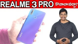 Realme 3 pro full review Pros and cons in telugu