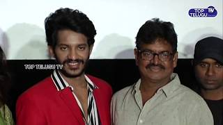 Edaina Jaragocchu Audio Launch | Sivaji Raja | Naresh | Top Telugu TV