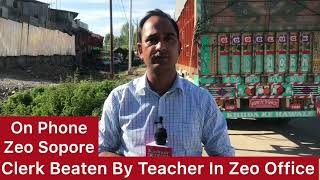 #TeacherBeatsClerk  Zeo Office Clerk Beaten By Teacher In Sopore.FIR Lodged Against Teacher.