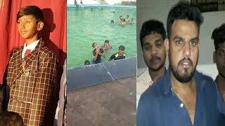 Swimming Pool Mein Hui Masoom Bachche Ki Maut In Gandipet Area   @ SACH NEWS  