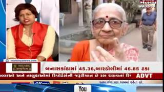 Discussion on voters turnout of Lok Sabha elections Part 1