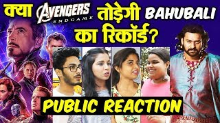 Avengers Endgame Vs Baahubali 2 | Will ENDGAME Win? | PUBLIC REACTION