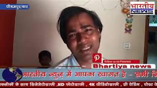 चोरो ने धावा बोलकर मकान से लाखो रुपए के जेवर एंव नगदी उड़ाए। #bhartiyanews