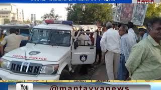 Patan: 2 Thieves steal a bag containing 93 thousand cash - Mantavya News