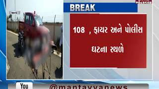 Bhavnagar: 3 workers died after drowning in Filtration Plant near Kumbharwada