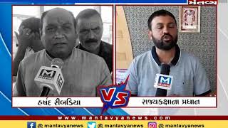 Know everything about Toor scam - Mantavya News