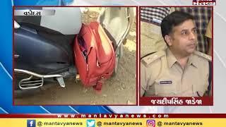 Vadodara: Crime Branch solve the Murder Case of Prachi Mourya - Mantavya News