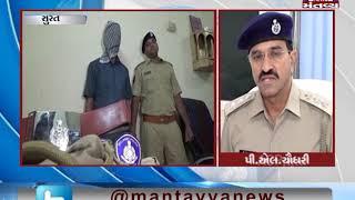Surat: SOG Police arrested a fake PSI - Mantavya News