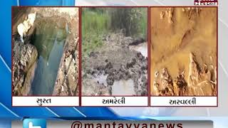 Wastage of water in Surat, Amreli & Aravalli - Mantavya News