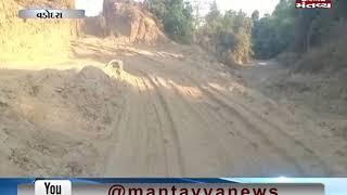 Vadodara: Farmers opposed Sand excavation in Utiya Village - Mantavya News