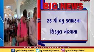 Air India server restored after hours of global shutdown - Mantavya News