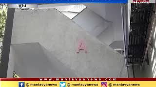 Surat:Diamond company worker absconded after stealing diamond worth rupees 1 crore