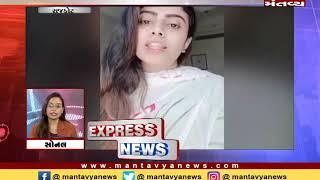 તમામ સમાચાર સંક્ષિપ્તમાં જોવા માટે જુઓ 'Express News'