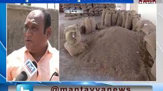 Junagadh: Authorities begins investigation of Tuver stock at Visavadar Market Yard