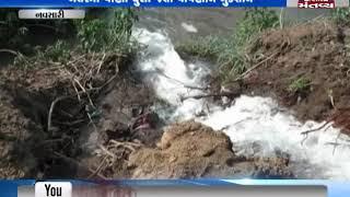નવસારીના બામણનેલ ગામે પડ્યું ગાબડું, આસ-પાસના ખેતરોમાં ફરી વળ્યા પાણી