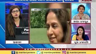 Debate: Celebrities are joining politics - Mantavya News