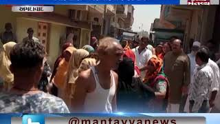 Ahmedabad East: People faces water shortages in summer heat - Mantavya News