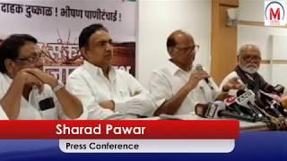 Sharad Pawar Press Conference