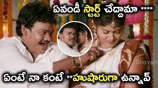 ఏవండీ స్టార్ట్ చేద్దామా **** ఏంటే నా కంటే హుషారుగా ఉన్నావ్ - Latest Telugu Movie Scenes