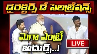 Mega Star Chiranjeevi At Directors Day Special Event | Tollywood News | Top Telugu TV