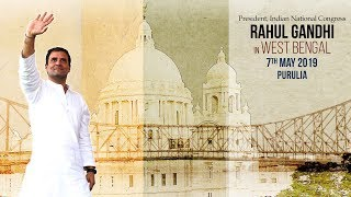 LIVE: Congress President Rahul Gandhi addresses public meeting in Purulia, West Bengal