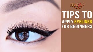 Watch Tips To Apply Eyeliner For Beginners