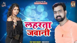 Antra Singh Priyanka और Brijesh Singh का ये Video धूम मचा रहा है   New Video