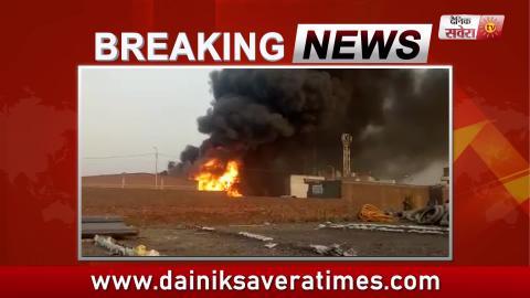 Breaking Video: Ludhiana की Chemical Factory में लगी भयानक आग