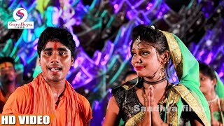 #Bolbam Video Song - दया के दरबार हवे - Daya Ke Darbaar - Sujit Khushwaha - Bhojpuri Sawan Song 2018