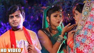 HD Video - Chadi Bashwa Lagai Baurhwa - Atul Yadav - Bhojpuri Sawan Songs 2018
