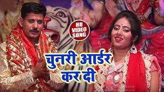 Umesh Pathak & Palak Pandey का New Bhakti Video - चुनरी आर्डर कर दी - New Devigeet Video 2018