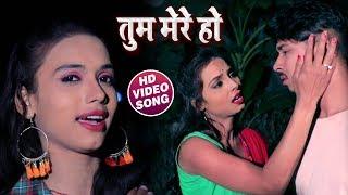 Palak Pandey का रुला देने वाला #Sad Song - तुम मेरे हो - Tum Mere Ho - Hindi Sad Songs 2019