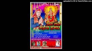 2018 देवीभक्ति गीत - Rim Jhim Parata Phuhar - Nishant Lal Yadav