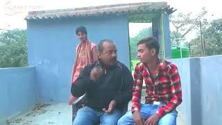 कॉमेडी विडियो - सुहागरात कैसे मनाता हैं। देखिये ये विडिओ में !! Navin Bihari !! Ashok Kr Roy !!