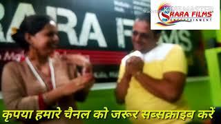 #Comedy बहुत ही सुंदर साँग पर बहुत सुंदर कॉमेडी # एक बार अवश्य देखें यह वीडियो साँग #SRARAFILMS