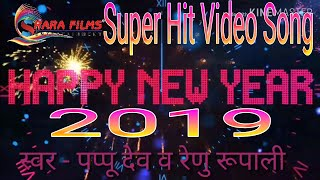 All photo download 2019 happy new year video song