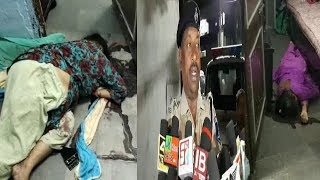 Double Qatal Case In Vattapally Roshan Colony | 2 Khatoon Ka Qatal | @ SACH NEWS |