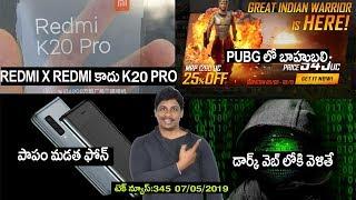 Technews in telugu 345:redmi k20 pro,darkweb, Pubg bahubali,oneplus 7 price,miui update,samsung fold