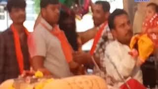 Rajula |Bhagwat Sptah planned to be held