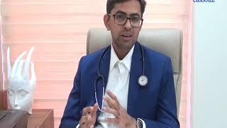 Rajkot | World Asthma Day  |Doctor Abhay Javiya | Abtak Channel