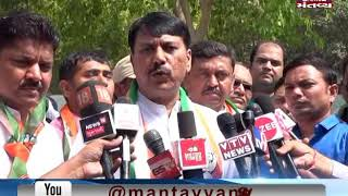 Gujarat Day 2019: Congress president Amit Chavda pay tribute to Indulal Yagnik