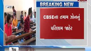 CBSE ધો.12નું પરિણામ જાહેર, 83.5 ટકા વિદ્યાથીઓ પાસ થયા - Mantavya News