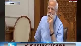 ચક્રવાત 'ફેની'ને લઈ PM મોદીએ બોલાવી ઉચ્ચસ્તરીય બેઠક - Mantavya News