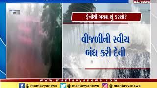 Fani Cyclone: ગુજરાતની 6 NDRF ટીમ જશે Odisha