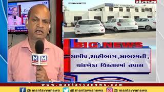 Ahmedabadમાં નિયમ પાલન ના કરતી 8 ડ્રાયવિંગ સ્કુલનાં લાઇસન્સ રદ્દ - Mantavya News