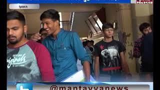 5મી મેના રોજ રાજ્યમાં યુજી નીટની પરીક્ષા યોજાશે - Mantavya News