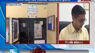 જામનગર: 400 સ્થાનિકો Odisha માં ફસાયા